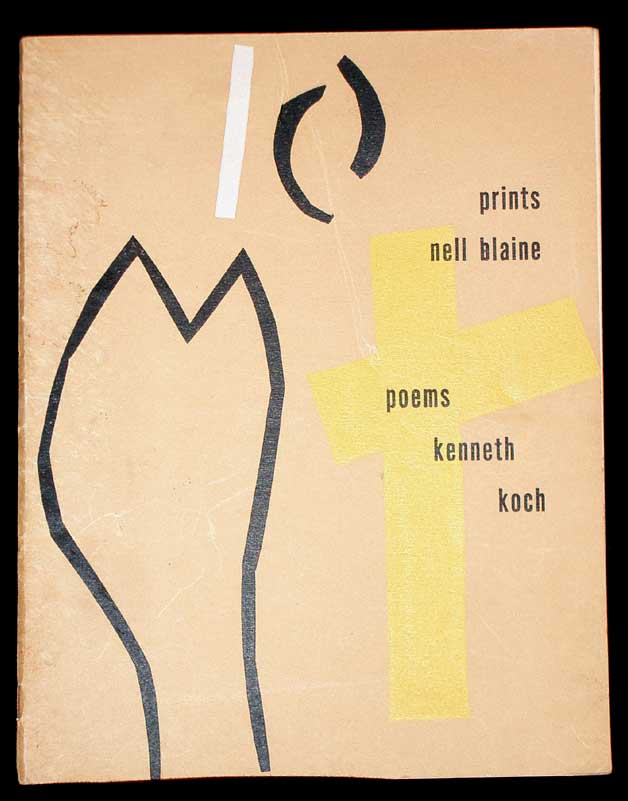 Nell Blaine Prints- Kenneth Koch Poems. Nell Blaine, Kenneth Coch.